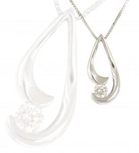 avril-pendentif-diamant
